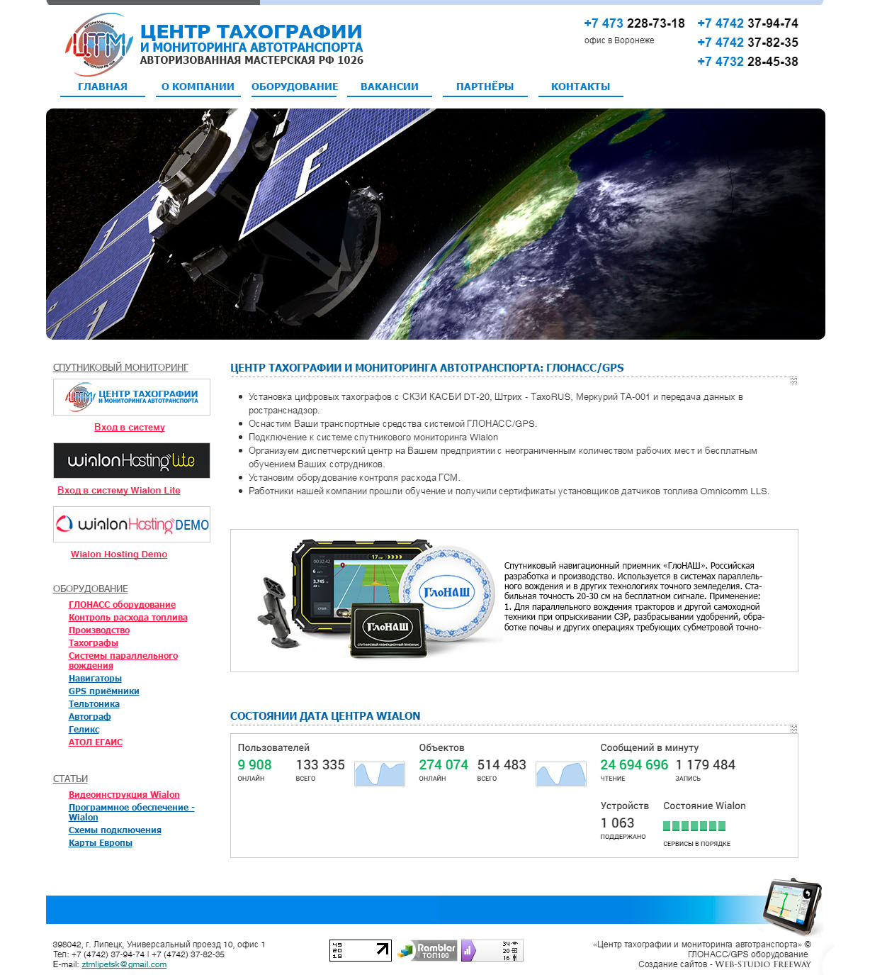 Портфолио создание сайтов gpslip.ru