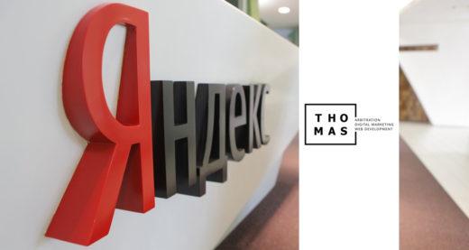 Яндекс Директ: тест графических объявлений